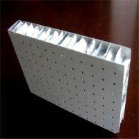 大同冲孔铝蜂窝板厂家直销 吸音蜂窝板装修 可订做