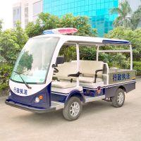 安步优品ABLQF090全顶款两排座带货斗五座电动巡逻车
