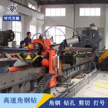 福建角钢钻jx2532角钢线高速角钢钻孔生产线及配件时代百超