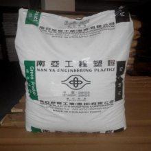 供应特耐高温PP 比HJ730更耐热的聚丙烯原料