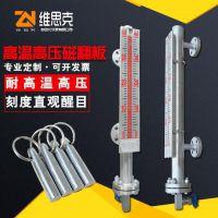 海口室外水箱液体测量UHZ2-30磁性液位计控制开关参数