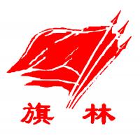 河北华旗专用汽车制造有限公司
