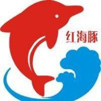 佛山红海豚门业有限公司