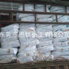 肇庆通用级锐钛型钛白粉DHA100-恩钛化工