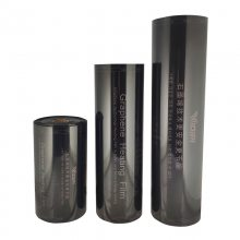 碳晶电热膜 VIOIPI石墨烯碳晶电热膜 地暖 墙暖 炕暖 支持OEM