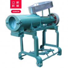 广东米粉机 全自动商用自熟米粉机 多功能家用小型米线机粉条机
