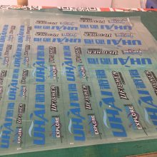 定制UV彩白彩玻璃贴商场超市橱窗必备品厂家直销定制