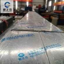 新之杰送到上海西郊工地YXB65-185-555闭口楼承板包装备受客户肯定