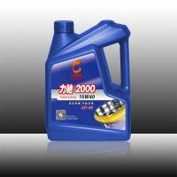 加润驰润滑油 力驰2000 汽油机油 SG级 15W40自然吸气小排量用