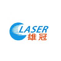 东莞市雄冠激光设备有限公司
