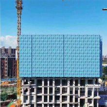 苏州 建筑爬架网全钢 脚手架防护网规范 腾欧献县建筑配件生产厂家