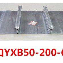 常州0.8mm厚常用版型YX51-200-600型新之杰闭口楼承板生产厂家