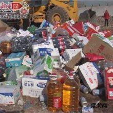 肇庆市电子产品销毁,报废产品销毁处理方法
