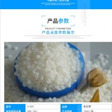 厂家热销苏州A-659聚苯硫醚塑料增韧改性剂 PPS板材增韧剂