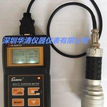 SK-600甲醛含量检测仪 说明书SK-600——价格厂家 直销