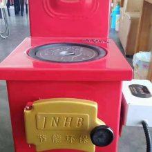 新型锅炉家用采暖炉燃煤甲醇商用燃气锅炉植物油柴油锅炉暖气农村