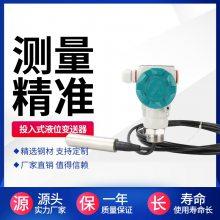 浮球开关水位控制器全自动液位计塔阀水位感应自动抽水开关控制器