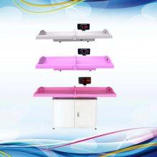 身高体重秤 乐佳HW-B70进口元件高精度婴儿体重秤