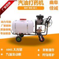 手推式打药机 300升高压农用汽油喷雾器 动力喷药车杀虫喷雾机