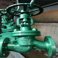 焊接水封截止阀 DSJ61H-16C DN15-DN350 铸钢水封截止阀
