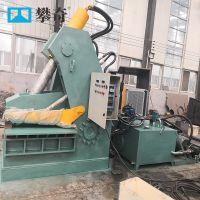 重型废钢剪切机厂家 攀奇机械专业虎头剪切机废钢剪切机 废铁剪切机专业生产