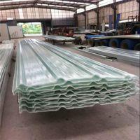 九江玻璃钢瓦厂家直销,质量优质
