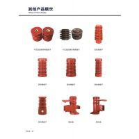 金源定制生产70*80常规异形型号绝缘子 穿墙套管 垫块 真空断路器电气