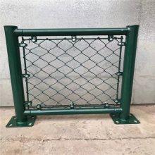 足球场围挡网 运动场围挡网 勾花护栏网安装定做
