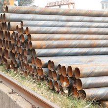 四川成都销售大口径厚壁螺旋焊管 城市建设 广告牌立柱用630*8螺旋焊管