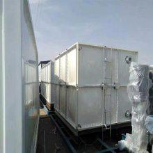玻璃钢水箱公司 陕西玻璃钢水箱 消防玻璃钢水箱