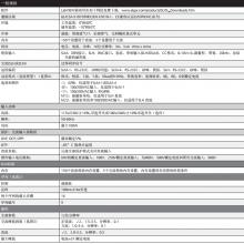 AMETEK/阿美特克美国SLM DC单相输入直流程控负载