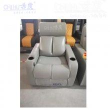 家庭影院皮制电动功能座椅 进口头层牛皮VIP沙发椅 太空舱真皮座椅批发定制