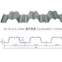 张掖1.0mm厚YX76-313-940型开口楼承板生产厂家