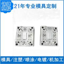 专业ABS塑胶电子产品模具开发制造 塑料配件注塑加工移动电源开模