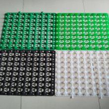塑料排水板批发 蓄排水板 哈尔滨土工排水板规格型号
