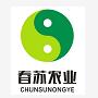 湖北春苏农业科技发展有限公司
