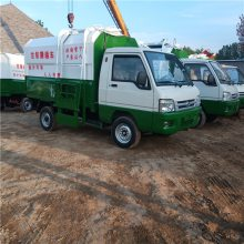 内蒙古乌海四轮电动垃圾清运车价格新能源挂桶垃圾车四轮电动垃圾清运车价格