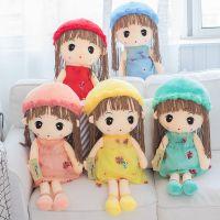 花仙子布娃娃菲儿娃娃陪睡毛绒玩具抱枕玩偶公仔女孩礼物厂家直销