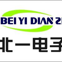 东莞市北一电子材料有限公司