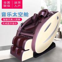 秒道按摩椅 家用全身太空舱全自动多功能揉捏按摩器 电动沙发椅