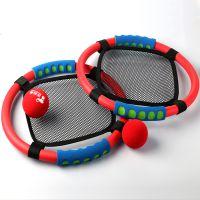 软体幼教玩具 弹弹球拍弹球盘弹球圈 儿童益智游戏 抛接弹力球拍