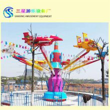 自控飞机大型儿童游乐设备厂家三星现货户外游艺设施