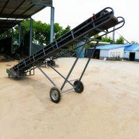 仓库散粮食装卸输送机 移动式煤渣带式输送机 13米长木渣皮带机