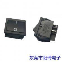 IO电源插座 21*24面板跷板开关 8A/250V