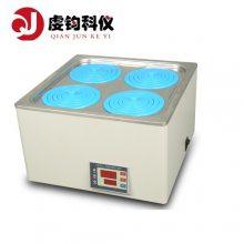 【上海虔钧】HH-21-4双列四孔恒温水浴锅 ,高精度面板,厂家直销 售后保障