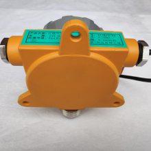 异丁烷报警器,测异丁烷可燃性,固定式-安泰吉华