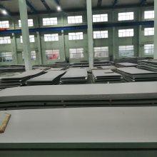 萨迦不锈钢板厂家 316L不锈钢板现货 316L不锈钢板现货