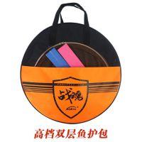 耐磨防水鱼护包35-40-45-50钓鱼包渔护包双层渔具包