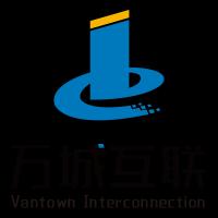 深圳万城互联技术有限公司