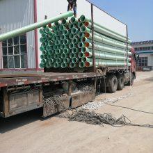 西安玻璃钢电缆保护管 玻璃钢电缆保护管价格